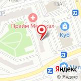 ООО Клиника Прайм Медикал