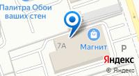 Компания Автомир-Тойота 32 на карте