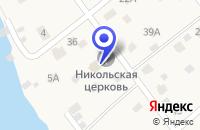 Схема проезда до компании ХРАМ СВЯТИТЕЛЯ НИКОЛАЯ в Сегеже