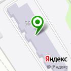 Местоположение компании Детский сад №120