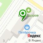 Местоположение компании Секонд-хенд на ул. Зайцева