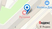 Компания Форум-Авто Брянск на карте