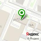 Местоположение компании БРЯНСКСТРОЙСНАБ