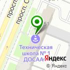 Местоположение компании Центр дистанционного обучения