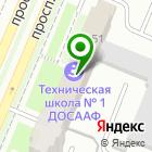 Местоположение компании ЕвроКом