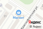 Схема проезда до компании Продуктовый магазин в Петрозаводске