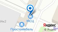 Компания Боярд на карте