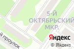 Схема проезда до компании Милосердие в Петрозаводске