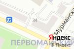 Схема проезда до компании Клеопатра в Петрозаводске