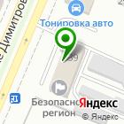 Местоположение компании Учебно-курсовой комбинат ЖКХ и строительного комплекса