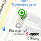 Местоположение компании Учебно-курсовой комбинат ЖКХ и СК