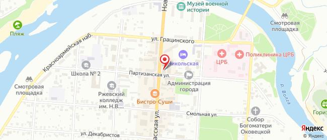 Карта расположения пункта доставки СИТИЛИНК в городе Ржев