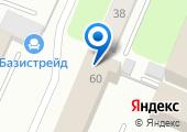 Отдел карантинного фитосанитарного контроля на государственной границе Российской Федерации и фитосанитарного надзора на карте