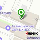Местоположение компании STATUS MB