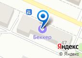Строй-Люкс на карте