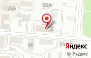 Автосервис Газ на авто в Ржеве - улица Декабристов, 55а: услуги, отзывы, официальный сайт, карта проезда