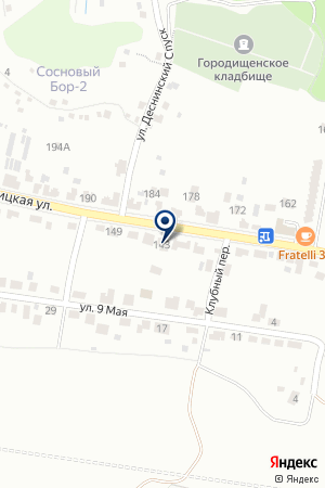 ИЗДАТЕЛЬСТВО БУХГАЛТЕР-ДОКА на карте Брянска