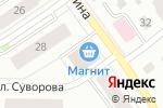 Схема проезда до компании Попугай в Петрозаводске