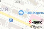 Схема проезда до компании Постирай Ка! в Петрозаводске