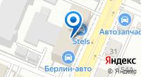 Компания Берлин Авто на карте