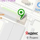 Местоположение компании Учпроматомнадзор