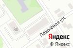Схема проезда до компании СФК в Петрозаводске