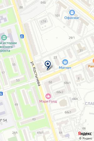 OZON.ru, Брянск — Мобильные телефоны и аксессуары на ул. Костычева, 70 a7bbbba4432