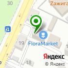 Местоположение компании КурьерСервисБрянск