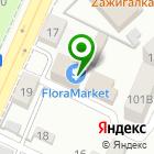 Местоположение компании ИнформПарк