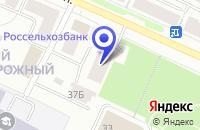 Схема проезда до компании ДОПОЛНИТЕЛЬНЫЙ ОФИС в Петрозаводске