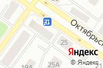 Схема проезда до компании Qiwi в Петрозаводске