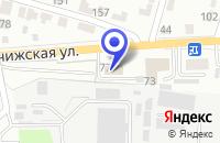 Схема проезда до компании БРЯНСКИЙ ЗАВОД ПРОМЫШЛЕННОЙ АВТОМАТИКИ в Брянске