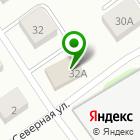 Местоположение компании Автозапчасти и шины БУ для отечественных авто