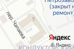 Схема проезда до компании Мираж в Петрозаводске