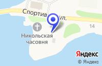 Схема проезда до компании ХОЗЯЙСТВЕННЫЙ МАГАЗИН СОПОВ В.А. в Умбе
