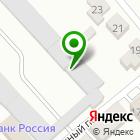 Местоположение компании ЦЕДРА