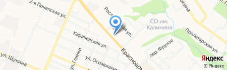 КровляПлюс на карте Брянска