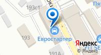 Компания Евростартер на карте