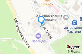 «Центр медицинской реабилитации санатория Крым»—Мед. центр в Партените
