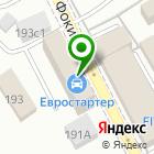 Местоположение компании СКБ Контур, ЗАО