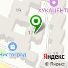 Местоположение компании STANKO-Центр