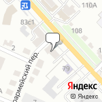 Магазин салютов Брянск- расположение пункта самовывоза