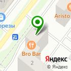 Местоположение компании СТРОЙМИР