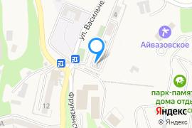 «Айвазовское»—Санаторий в Партените