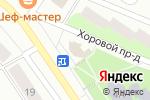 Схема проезда до компании New Smile в Петрозаводске