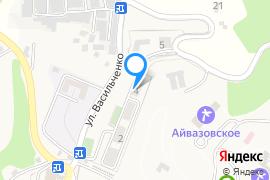 «Карасан»—Санаторий в Партените