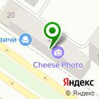 Местоположение компании Секонд-хенд на Октябрьском проспекте