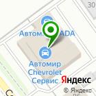 Местоположение компании ГАРАНТ ПЛЮС