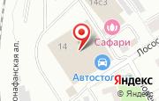 Автосервис Сигнал в Петрозаводске - Лососинская улица, 14: услуги, отзывы, официальный сайт, карта проезда