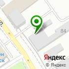 Местоположение компании ВДВ